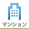栃木県宇都宮市の不動産ARAI開発のマンション検索